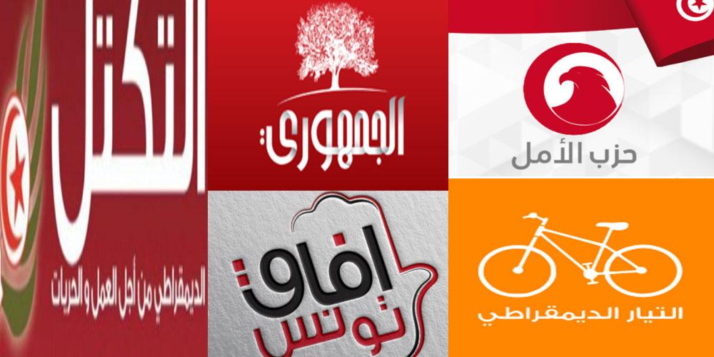 في بيان مشترك: أحزاب تعبر عن رفضها تعليق الدستور وتطالب سعيد باحترامه