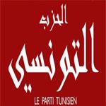 الحزب التونسي يستنكر تعيين ناجم الغرسلي وزيرا للداخلية