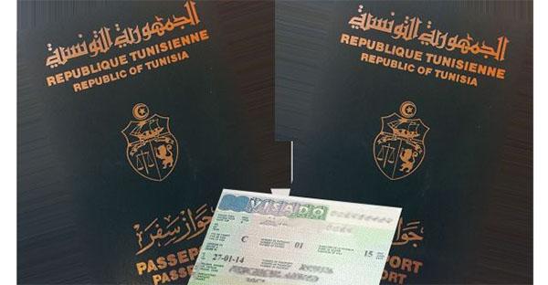 بومهل: ضيعة فلاحية بها 40 جواز سفر تونسي.. التفاصيل