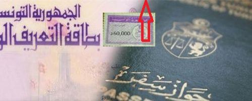 Nouveaux tarifs des timbres fiscaux pour cartes d'identité et passeports