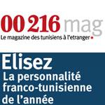 Election de la personnalité franco-tunisienne 2010