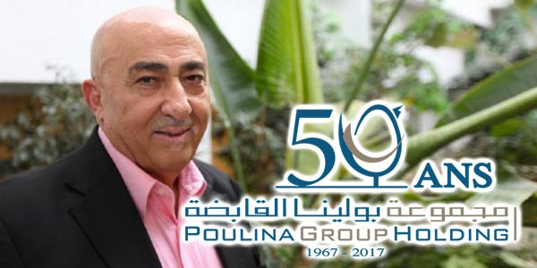 L'histoire de Poulina, 50 ans d'une aventure Industrielle Et Humaine