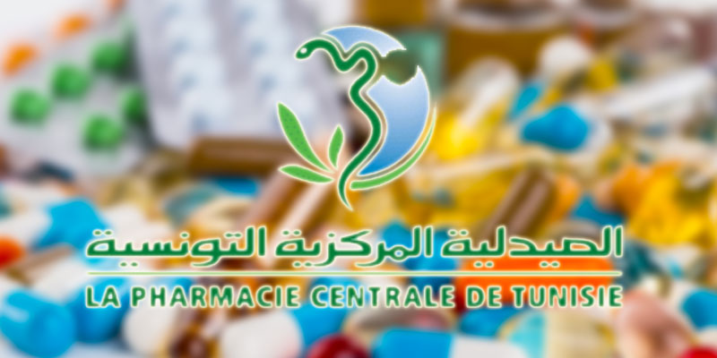 Retrait du marché d'un lot de de médicaments des laboratoires UNIMED de Ridha Charfeddine
