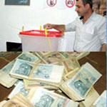 الرئاسية :19 مرشّح مطالبون بإعادة نحو 800 ألف دينار إلى خزينة الدولة