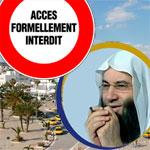Jamel Gamra: 'Les espaces touristiques ne seront plus jamais ouverts aux réunions de prédication