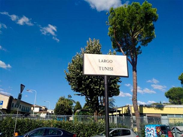 La Place ''Tunisie'' inaugurée à Florence