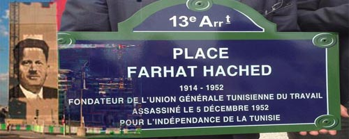 place-farhat-hached-30042013-1.jpg