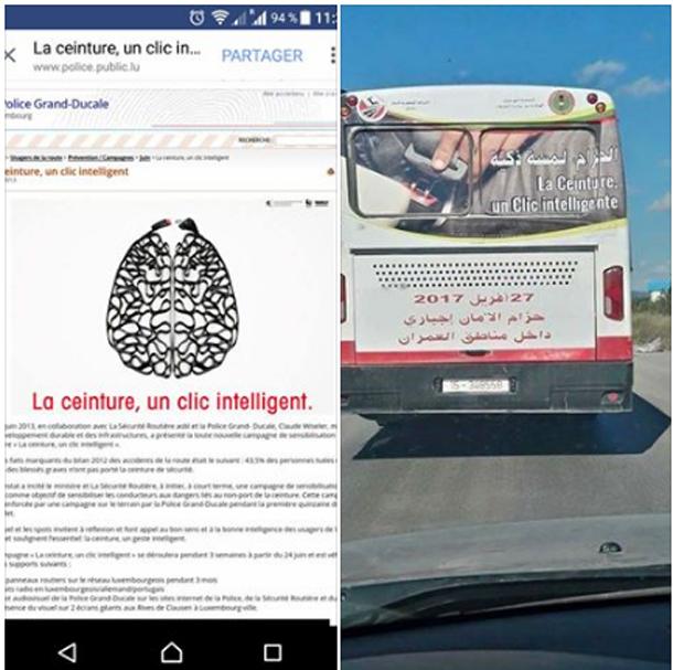 Campagne sur l'obligation du port de la ceinture de sécurité : Un Plagiat mal orthographié…