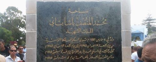 plaque-010912-1.jpg