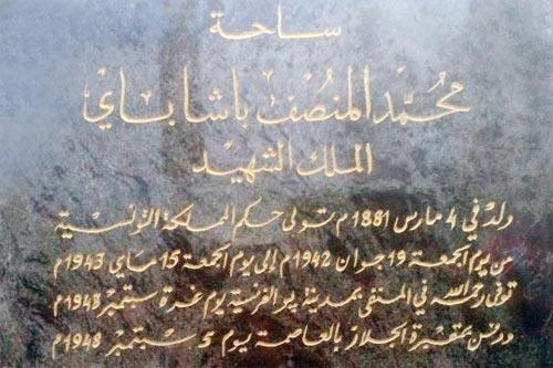 plaque-010912-2.jpg