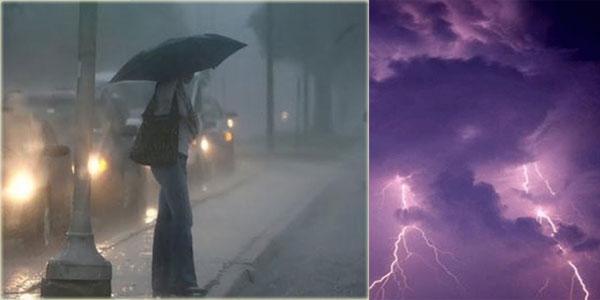 المعهد الوطني للرصد الجوي: كمية الأمطار المسجلة