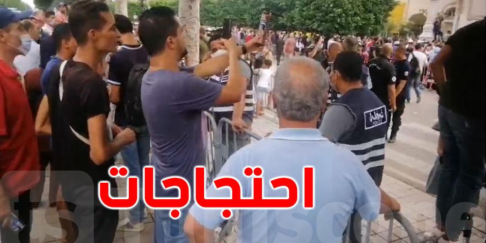 بالفيديو..الأمن يفصل بين المنددين بالاجراءات الاستثنائية وداعمي الرئيس