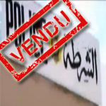 Un huissier  accusé d'avoir vendu  un poste de police à Médenine