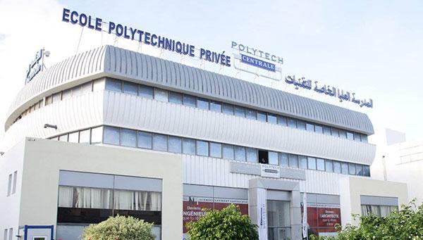 L'école Privée Polytechnique du Groupe de l'Université Centrale lance son Conseil d'orientation stratégique