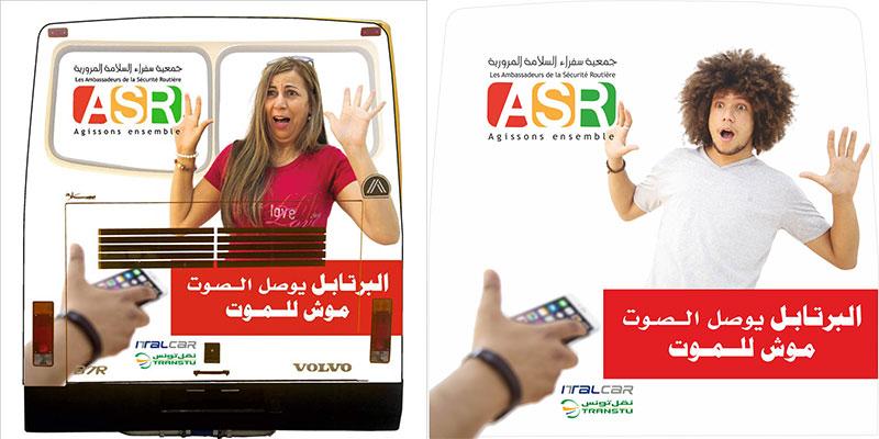 En photos : La campagne de sensibilisation sur les dangers du Portable au volant