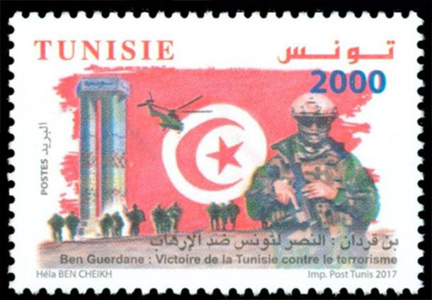 La Poste Tunisienne rend hommage à Ben Guerdane