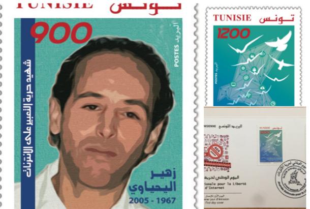 La Poste Tunisienne rend hommage à Zouhair Yahyaoui