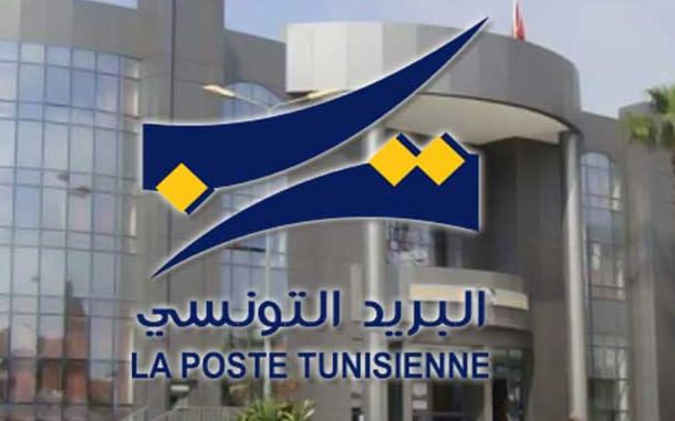 296 bureaux de poste seront ouverts samedi de 8h00 à 12h00