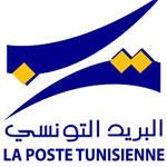 إعادة فتح مكاتب البريد يوم السبت في عدد من المعتمديات