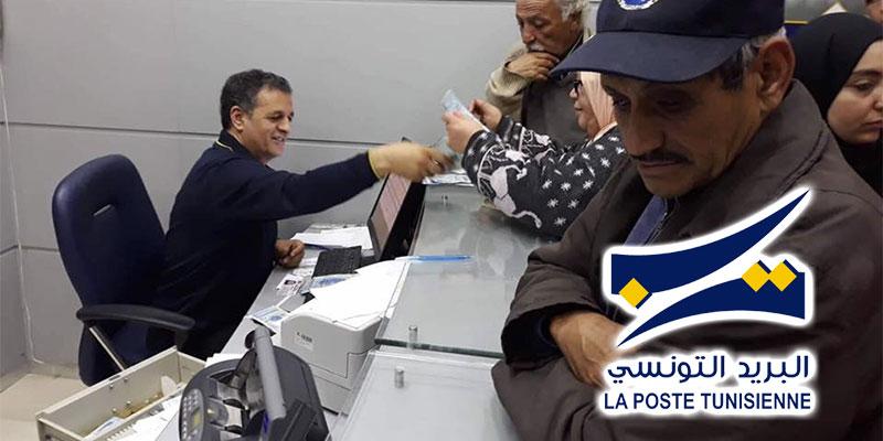 Le PDG en personne assure le travail à la Poste de Géant Tunis City