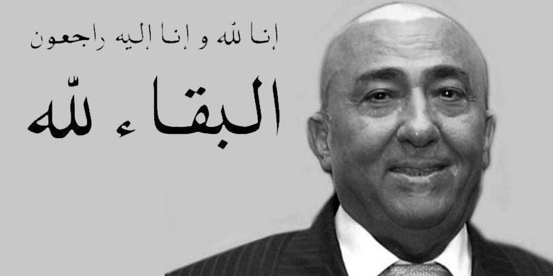 Abdelwaheb Ben Ayed n'est plus