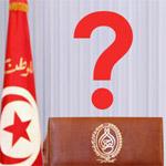 Le futur président de la République selon la nouvelle constitution