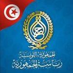 رئاسة الجمهورية تهنئ الشعب الفلسطيني المقاوم بالنصر
