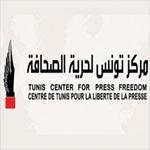مركز تونس لحرية الصحافة يدين اقتحام مقر إذاعة صراحة أف أم و حجز معداتها