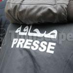 RSF: La lutte contre le terrorisme ne justifie pas les agressions de journalistes