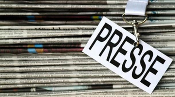 Classement mondial de la liberté de la presse 2017 : La Tunisie occupe la 97ème place