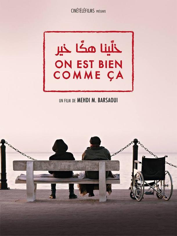 FESPACO 2017 : Le film tunisien ''On est bien comme ça'' remporte le Poulain de bronze
