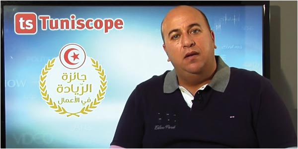 Startup Tunisia Awards : جائزة الريادة في الأعمال