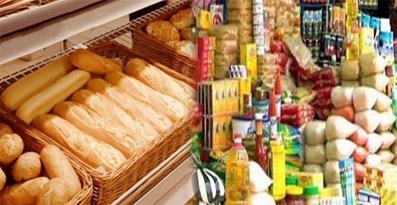 بالصور: وزارة التجارة تنشر قائمة بأسعار المواد الغذائية المدعمة