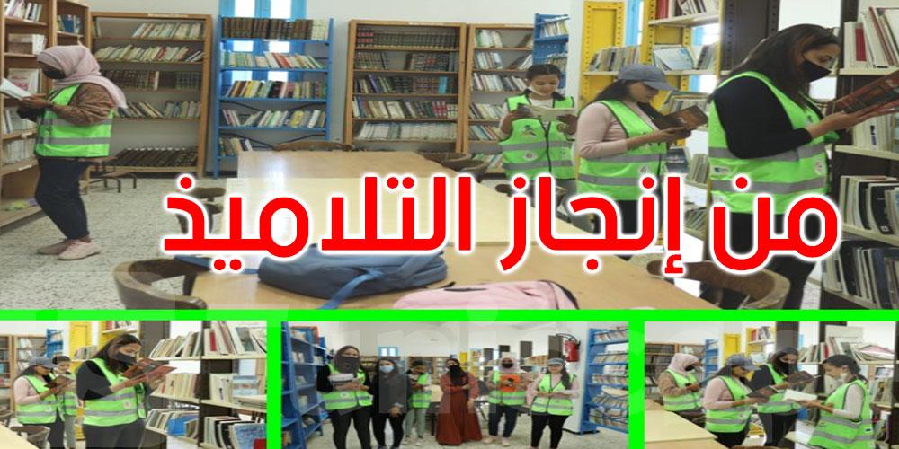 بالتعاون مع الاتحاد الأوروبي: مشروع ثقافي كبير في تونس عنوانه أكتشف بلادي