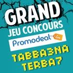 Promodeal.tn : un nouveau site tunisien qui réunit l'achat groupé à des prix dégressifs et l'achat immédiat