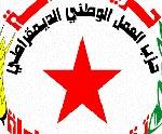 Mohamed Agrebi présente le Parti du Travail Patriotique et Démocratique