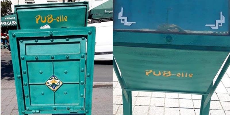 A Tunis, Les PUB-elles intriguent...