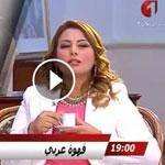 En vidéo- Hamma Hammami à ''Qahwa Arbi'' : Ni espoir, ni confiance