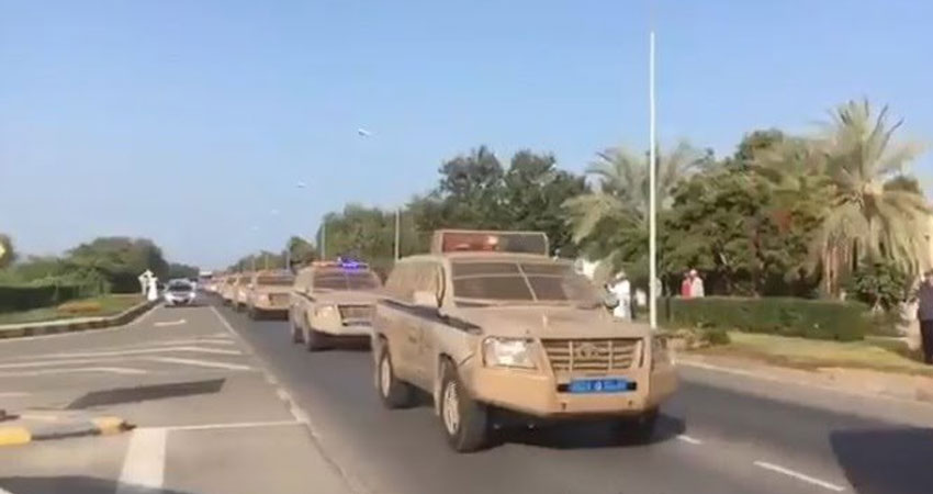 بالفيديو..هكذا ودّعت شرطة عُمان منتخب قطر