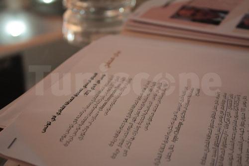 qatar-friendship-080513-07.jpg
