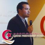 En photos : Cérémonie de partenariat entre la BFPME et QFF