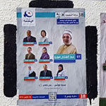 Ennahdha utilise les QR CODE pour les affiches des législatives
