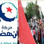 تنسيقية اعتصام الرحيل تستعد للتحرك مجددا للمطالبة بعد تشريك النهضة في الحكم