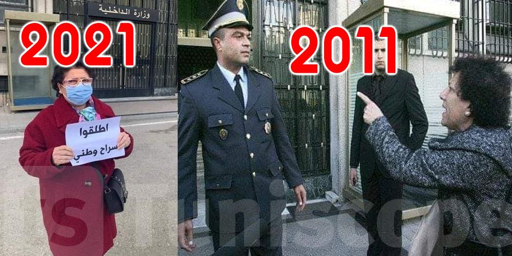 في نفس اليوم ونفس المكان: راضية النصراوي طالبت بإطلاق سراح هؤلاء