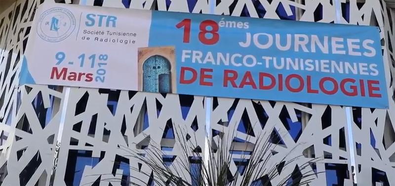 En vidéo : Les 18èmes Journées Franco-Tunisiennes de Radiologie