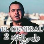 Rayes Lebled 2 : Après Ben Ali, El General s'adresse au président Marzouki