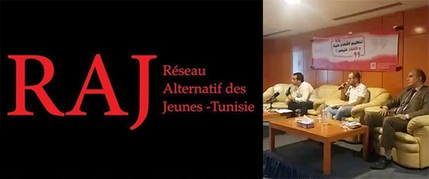''RAJ Tunisie'' tient l'ARP pour responsable du retard pris dans l'adoption du code des collectivités locales