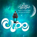 الأربعاء بداية رمضان في السعودية ومصر والأردن وفلسطين