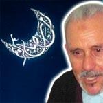 Mercredi 10 juillet sera le 1er jour du mois de Ramadan en Tunisie