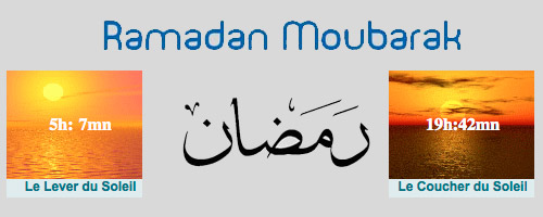 ramadan-300613-1.jpg